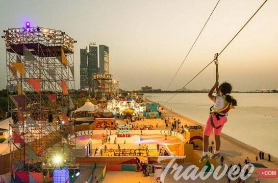 الشاطئ_Travveo Com