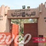 السياحة فى أبو ظبي و اهم الخدمات المقدمة من Travveo Com
