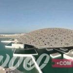 متحف اللوفر أبو ظبي_Travveo