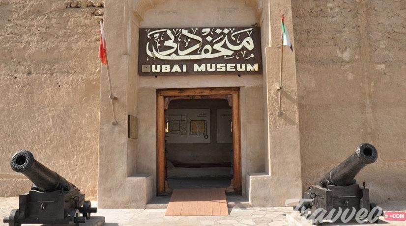 متحف دبي_Travveo