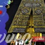 السياحة في مكة مع ترافيو كوم