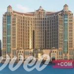 فندق فور سيزونز الاسكندرية