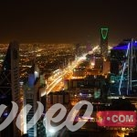 السياحة فى الرياض