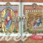 قاعة المخطوطات