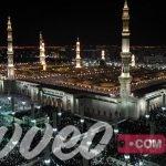 المسجد النبويترافيو كوم
