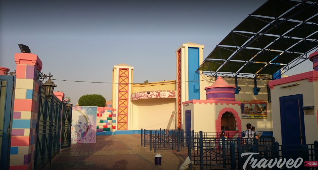 ملاهي ستار سيتي الترفيهيه بالرياض ترافيو كوم لخدمات السياحة بمختلف انحاء العالم