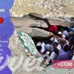 معالم سياحية فى مكة