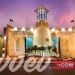الوحدة مول_ ترافيو كوم لخدمات السياحة بالامارات