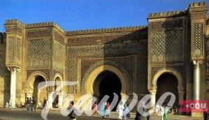 ابرز المدن السياحية المغربية