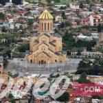 كاتدرائية تسميندا ساميبا