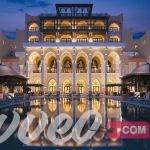 فندق شانغريلا قرية البري