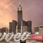 برج ساعة مكة