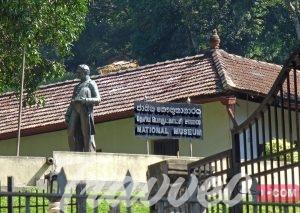 متحف كاندي الوطني