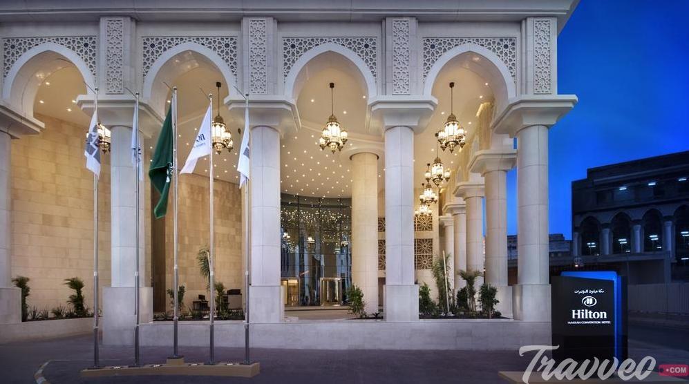 فندق مكة هيلتون