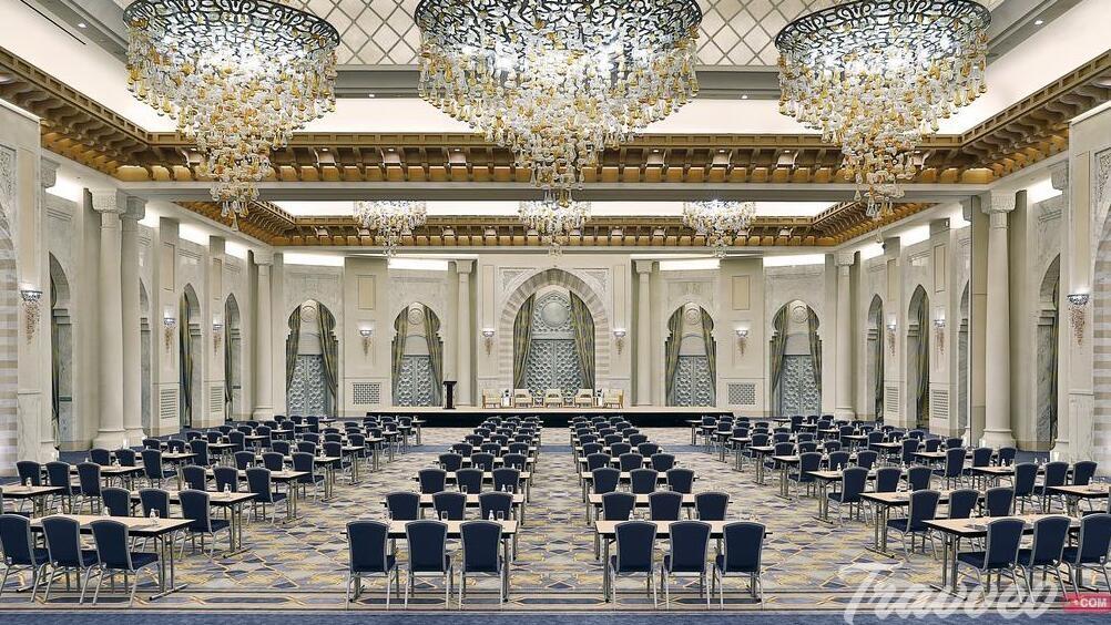 Mecca Hilton Convention