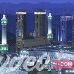 فندق مكة هيلتون للمؤتمرات