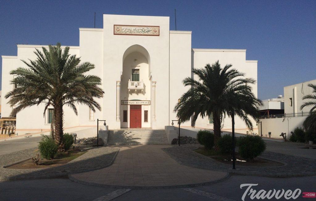 متحف مكة المكرمة