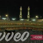 المسجد الحرام - ترافيو كوم