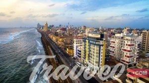 دليل السياحة في كولومبو