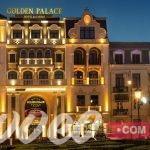 فندق جولدن بالاس باتومي