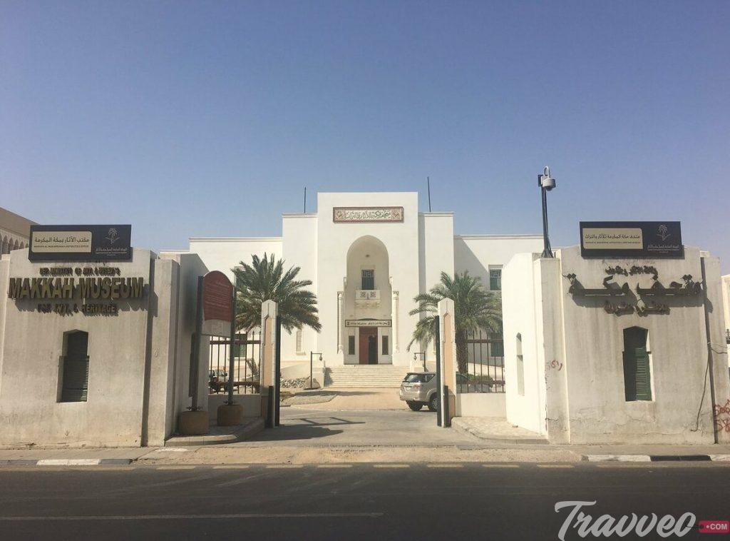 متحف مكة