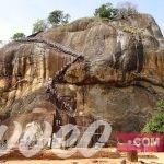 الأنشطة السياحية في صخرة سيجيريا