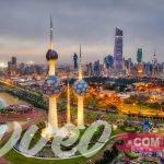 السياحة فى مدينة الكويت