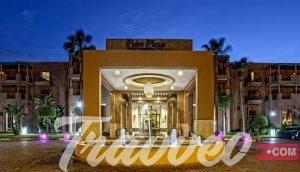 فنادق مراكش بالقرب من مطار مراكش