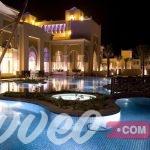 منتجع سبا و قصر العرين البحرين