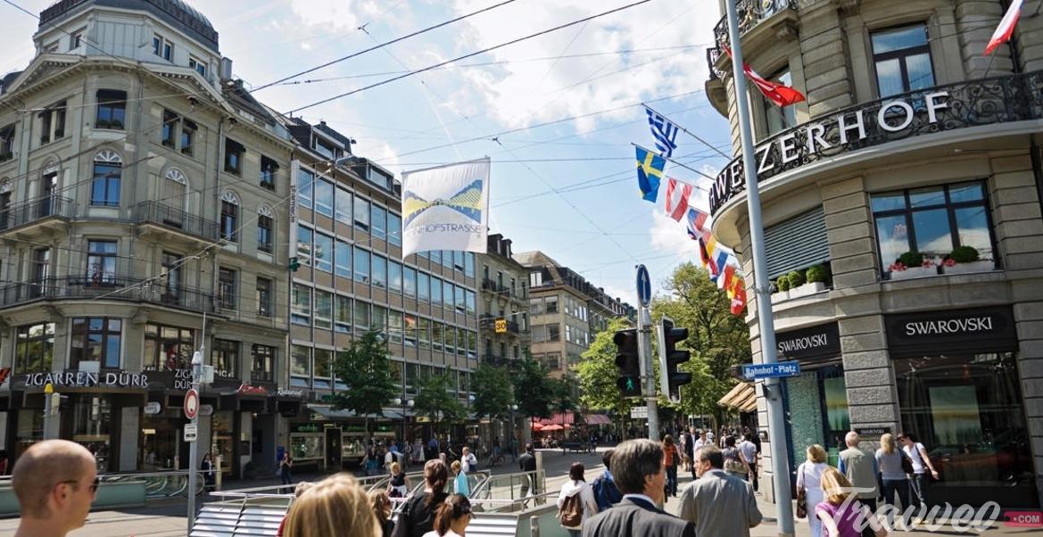شارع باهنهوف