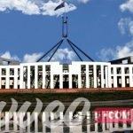 مجلس النواب الجديد