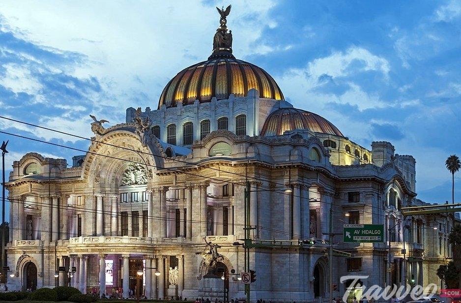 المتحف الوطني للفنون الوطنية