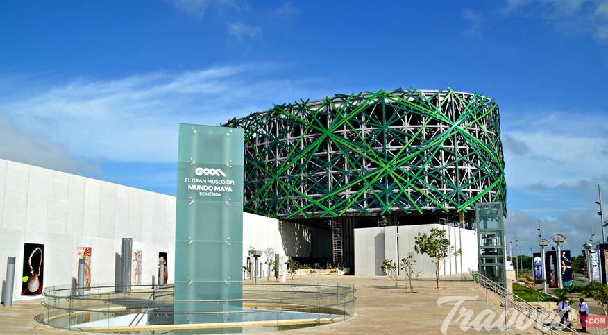 متحف عالم المايا العظيم
