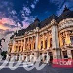 السياحة في بوخارست