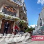 اشهر فنادق فلسطين