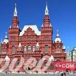 أشهر المناطق السياحية في موسكو روسيا
