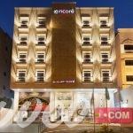 فندق رامادا أنكور الخبر العليا