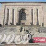 معهد ماتيناداران للمخطوطات