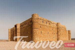 رحلة سياحية الى محافظة الزرقاء الاردن