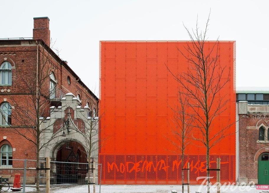 متحف الفنون الحديثة