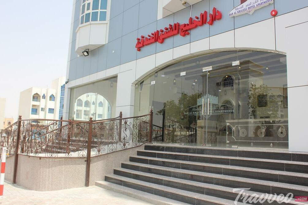 دار الخليج للشقق الفندقية