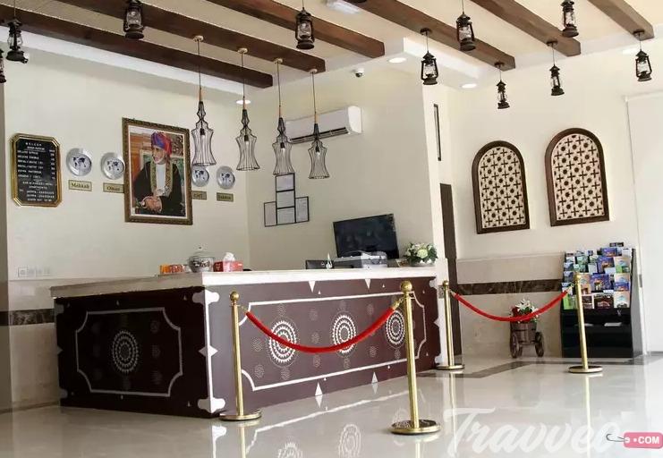 فندق دار الخليج