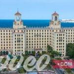 أفضل فنادق هافانا