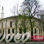 المركز الاسلامي والثقافي