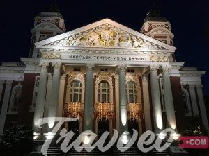 ارخص الرحلات السياحية الى مدينة صوفيا