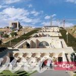متحف يريفان كاسكيد