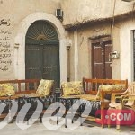 قرية الاحساء التراثية