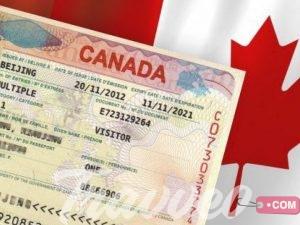 نصائح للحصول على تأشيرة كندا