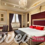 فندق رمادا الهدا