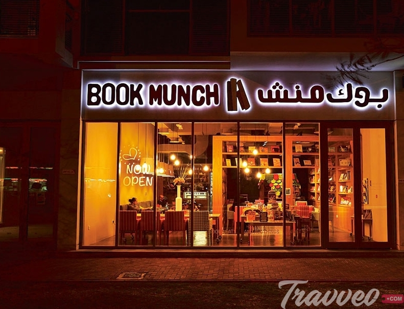 مطعم بوك منش
